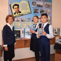 The work plan for the 2019-2020 academic year of the museum of local lore of the boarding school № 2 named after M. P. Rusakov